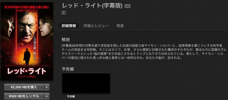 f:id:kun-maa:20130622212825j:plain