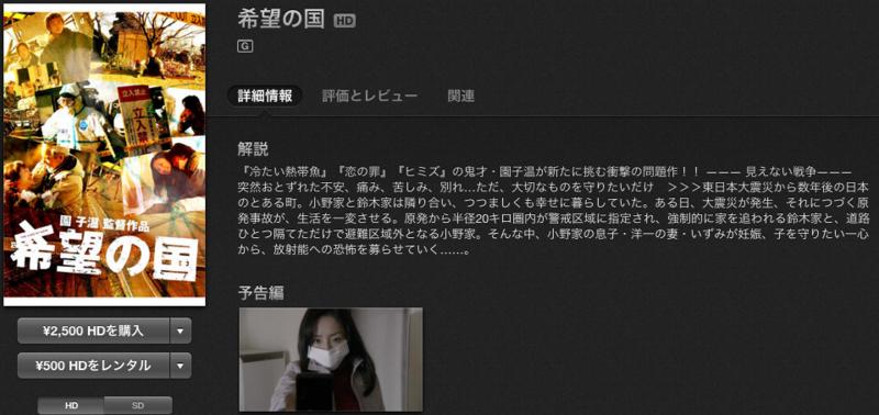 f:id:kun-maa:20130622213258j:plain