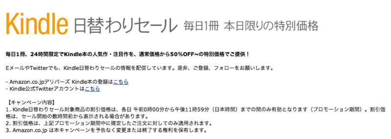 f:id:kun-maa:20130704224846j:plain