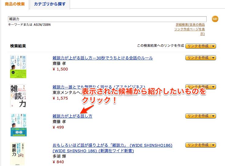 f:id:kun-maa:20130707205645j:plain