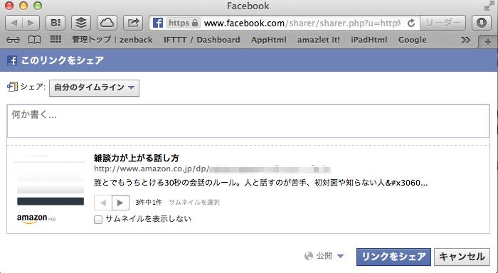 f:id:kun-maa:20130707210836j:plain