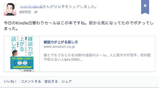 f:id:kun-maa:20130707211032j:plain