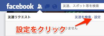 f:id:kun-maa:20130713212912j:plain