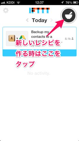 f:id:kun-maa:20130715150243p:plain