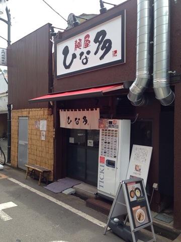 f:id:kun-maa:20130716113543j:plain