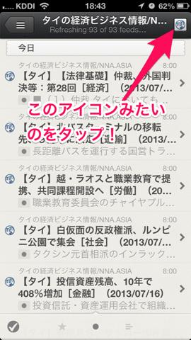 f:id:kun-maa:20130716200448p:plain