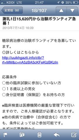 f:id:kun-maa:20130716222926p:plain