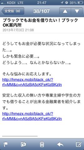 f:id:kun-maa:20130716222959p:plain