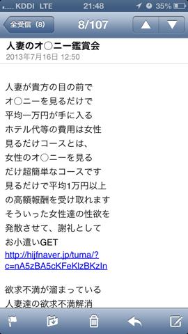 f:id:kun-maa:20130716223329p:plain