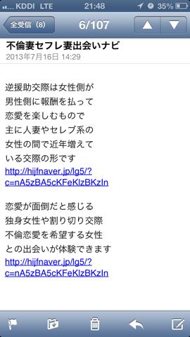 f:id:kun-maa:20130716223356p:plain