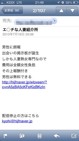 f:id:kun-maa:20130716223428p:plain