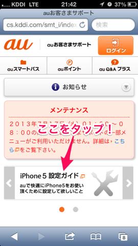 f:id:kun-maa:20130716224505p:plain