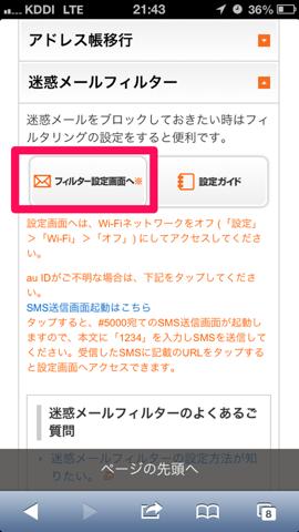 f:id:kun-maa:20130716224817p:plain