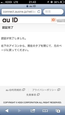 f:id:kun-maa:20130716225209p:plain