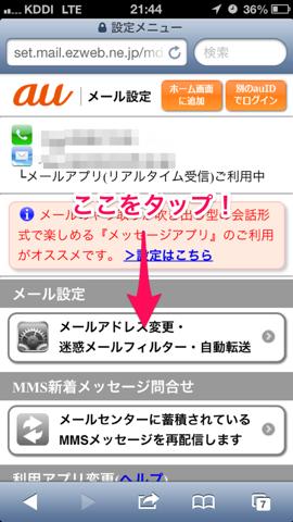 f:id:kun-maa:20130716225324p:plain