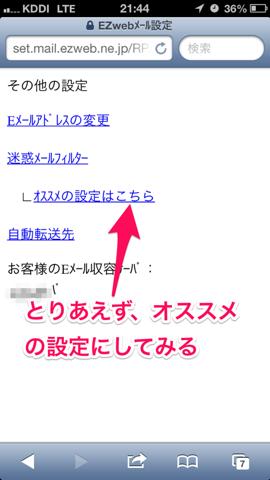 f:id:kun-maa:20130716225531p:plain