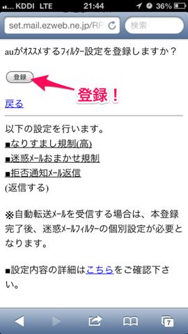 f:id:kun-maa:20130716225645p:plain