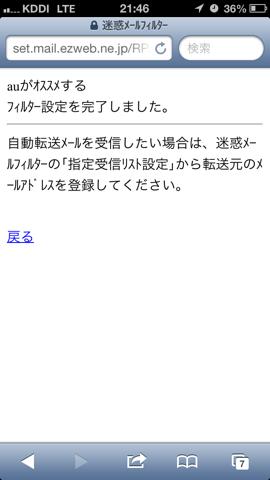 f:id:kun-maa:20130716225732p:plain