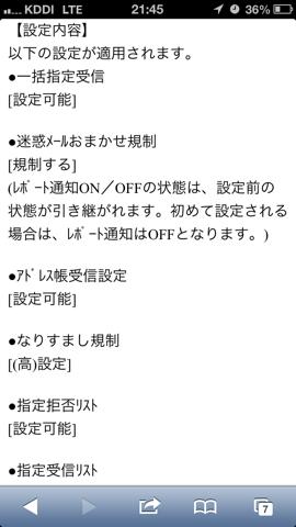 f:id:kun-maa:20130716225958p:plain