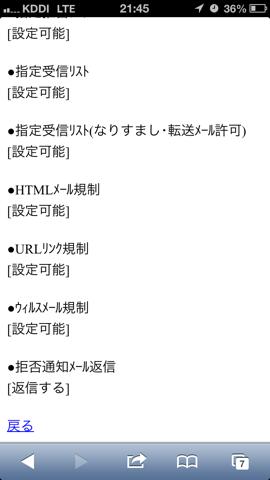 f:id:kun-maa:20130716230030p:plain