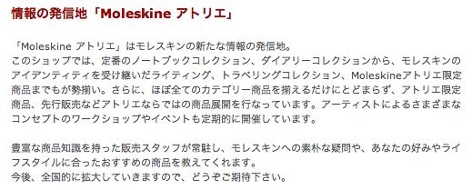 f:id:kun-maa:20130720191655j:plain