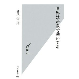 f:id:kun-maa:20130721235644j:plain