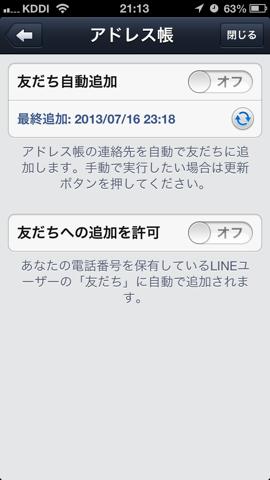 f:id:kun-maa:20130725221004p:plain