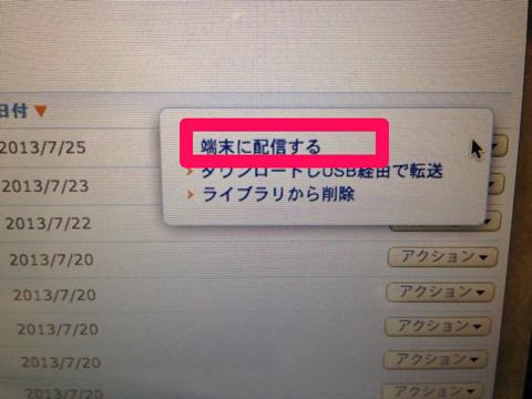 f:id:kun-maa:20130726213514p:plain
