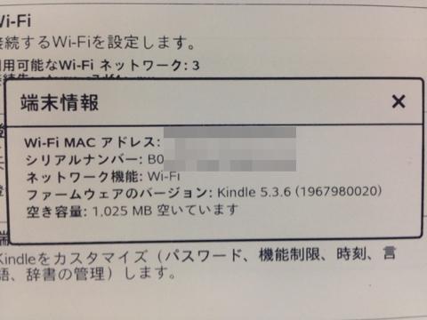 f:id:kun-maa:20130726213723p:plain