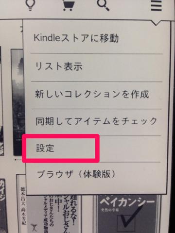 f:id:kun-maa:20130726214527p:plain