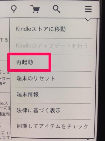 f:id:kun-maa:20130726214825p:plain