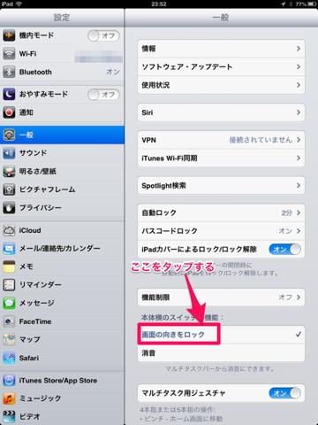 f:id:kun-maa:20130727001635p:plain
