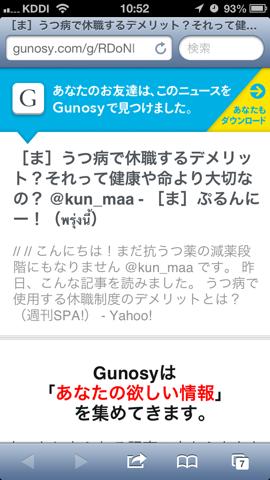 f:id:kun-maa:20130803105515p:plain