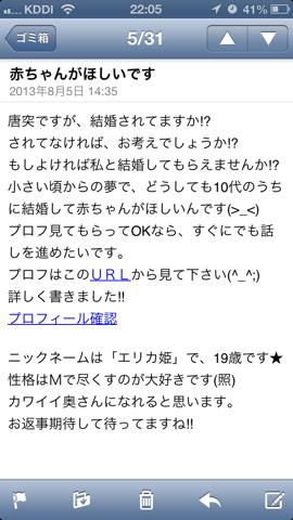 f:id:kun-maa:20130806224226p:plain