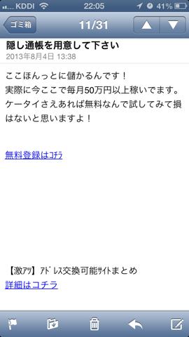 f:id:kun-maa:20130806224318p:plain