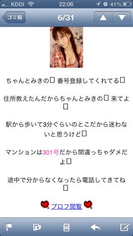 f:id:kun-maa:20130806224343p:plain