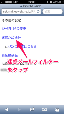 f:id:kun-maa:20130806225655p:plain