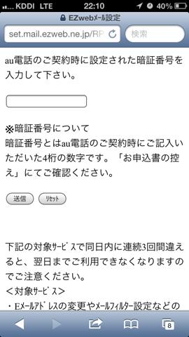 f:id:kun-maa:20130806225906p:plain