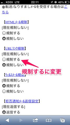 f:id:kun-maa:20130806230240p:plain