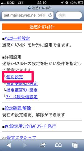 f:id:kun-maa:20130806230301p:plain