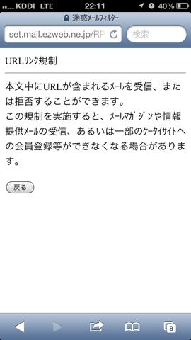 f:id:kun-maa:20130806230522p:plain