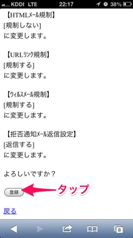 f:id:kun-maa:20130806231118p:plain