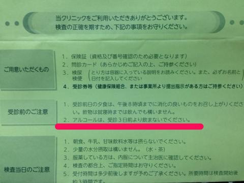 f:id:kun-maa:20130807215531p:plain
