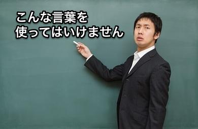 f:id:kun-maa:20130808183355j:plain