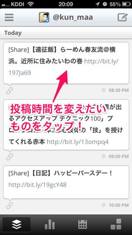 f:id:kun-maa:20130809212928p:plain