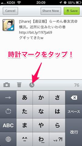f:id:kun-maa:20130809213334p:plain