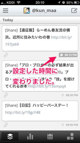 f:id:kun-maa:20130809213737p:plain