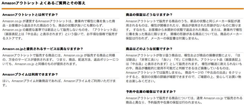 f:id:kun-maa:20130810215103j:plain