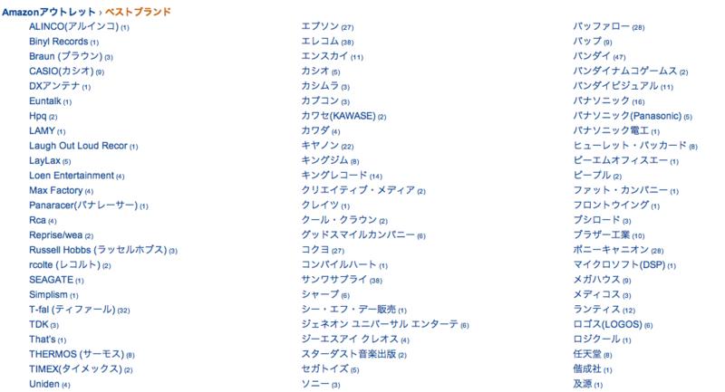 f:id:kun-maa:20130810215819j:plain