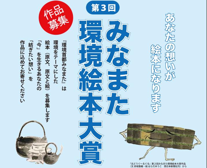 f:id:kun-maa:20130811214919j:plain